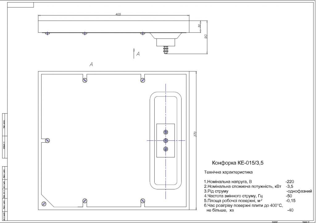 Электроконфорка чугунная под промышленные электроплиты КЕ-0,15/3,5.